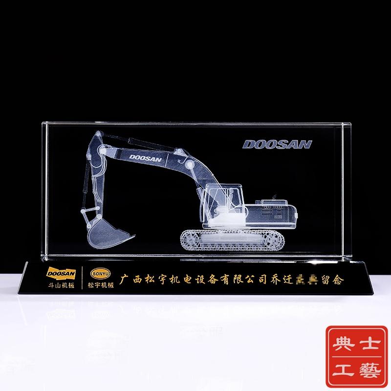 廠家供應:機械生產公司模型禮品,挖機汽車模型禮品設計定制
