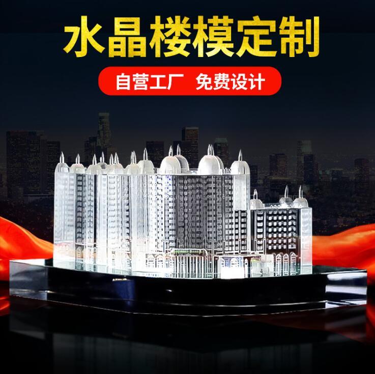 丽江商会纪念品水晶内雕摆件,保险公司周年办公摆件订购