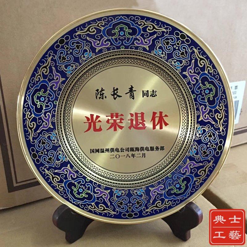邯鄲市廠家:好看的退休紀念品定制,退休紀念銅盤獎牌批發