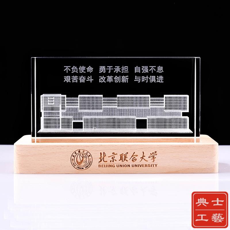 南京廠家:大學教學樓模型擺件定制,學校特色水晶禮品設計