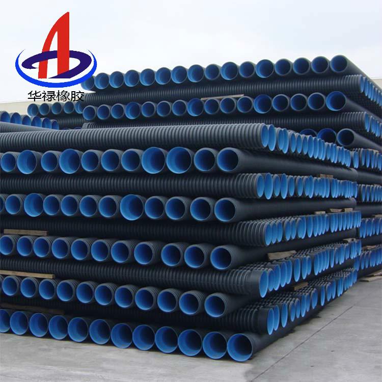 大口徑聚乙烯排水雙壁波紋管鼓樓生產廠家