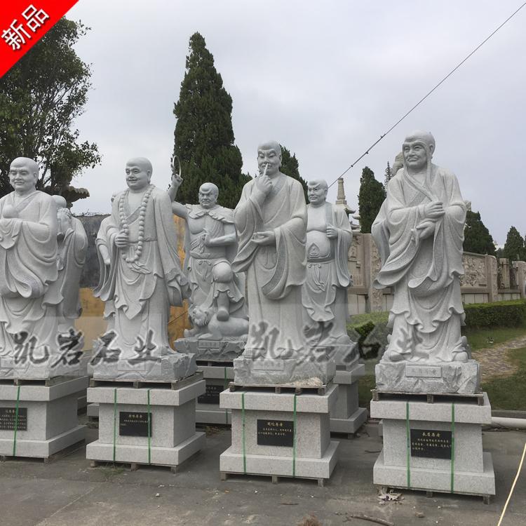 厂家供应 寺庙石雕十八罗汉  经典十八罗汉石雕像 惠安石雕