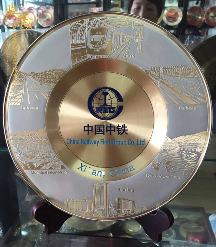 批发纯铜腐蚀礼品盘,周年颁奖晚会礼品设计,项目建成留念盘制作