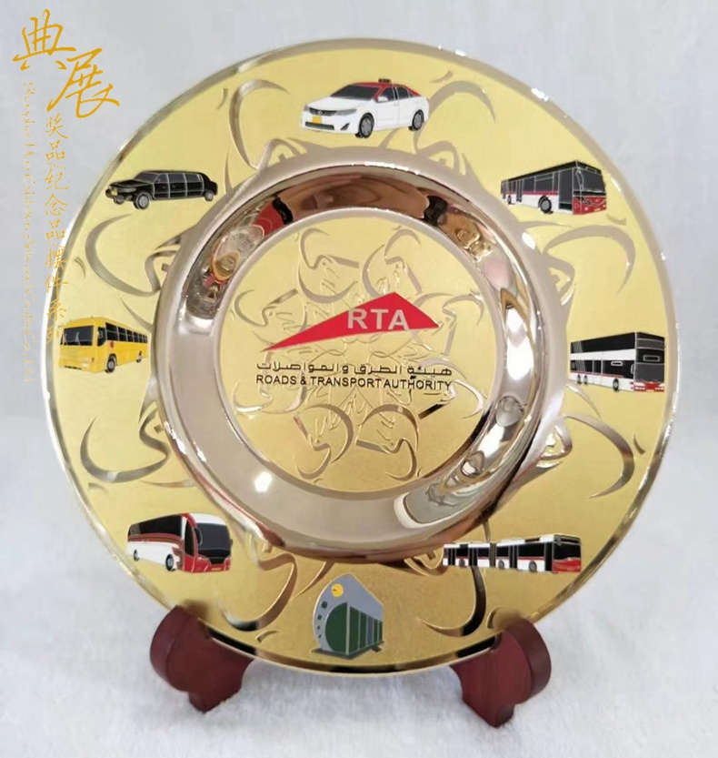 純銅腐蝕獎盤批發,十五年榮譽員工紀念品,員工周年獎杯訂做廠家