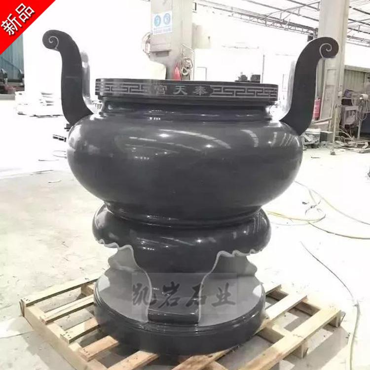 寺庙石雕香炉 圆形石头香炉 价格实惠 凯岩石业