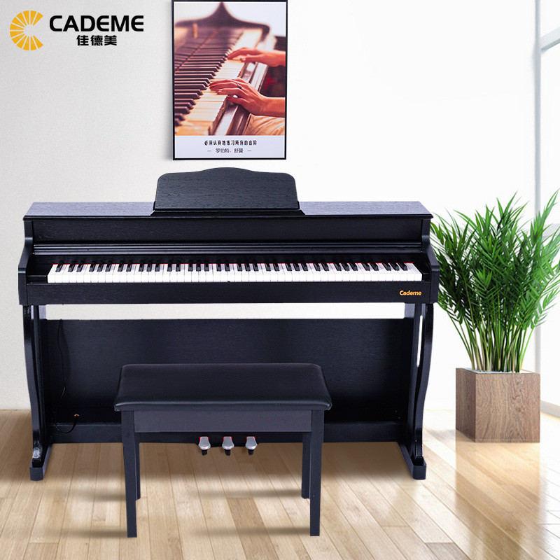 泉州佳德美88键重锤键盘电钢琴C-902