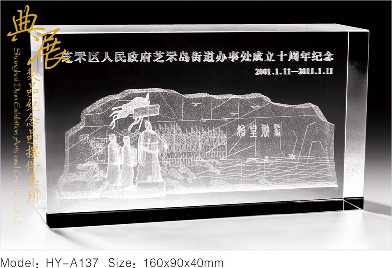 广州市建筑模型摆件,城市建交互赠礼品,水晶商务办公礼品