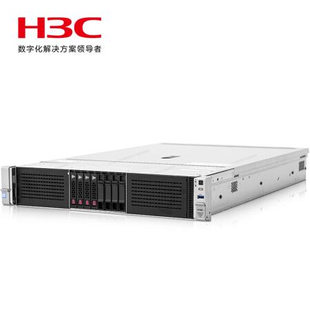 H3C 华三 R4950 G5服务器2U2路机架式服务器