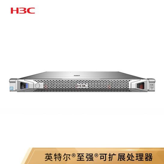 新华三H3C UniServer R2700 G3 服务器