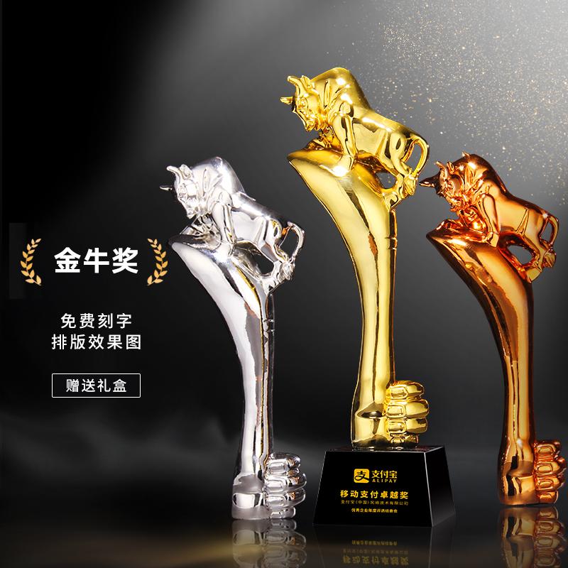 上海供應金屬樹脂獎杯便宜定制,年度表彰大會獎杯刻字訂購