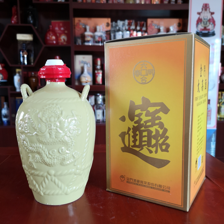 臺灣金門大高酒 53度純糧食酒白酒 談生意喝它