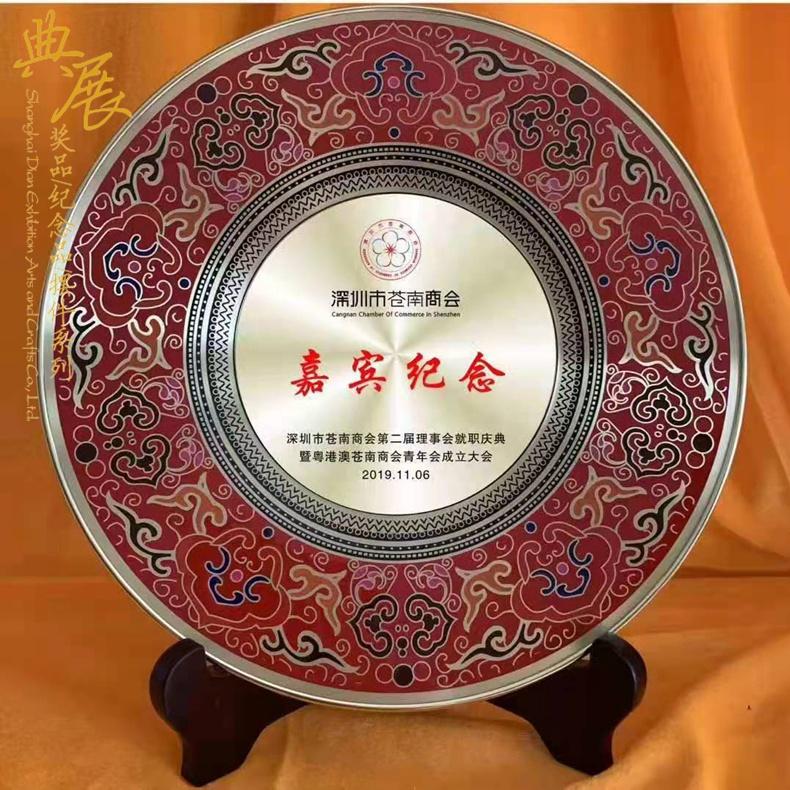 北京供應經銷商禮品,經銷商純銅獎牌,圓形授權牌制作廠家