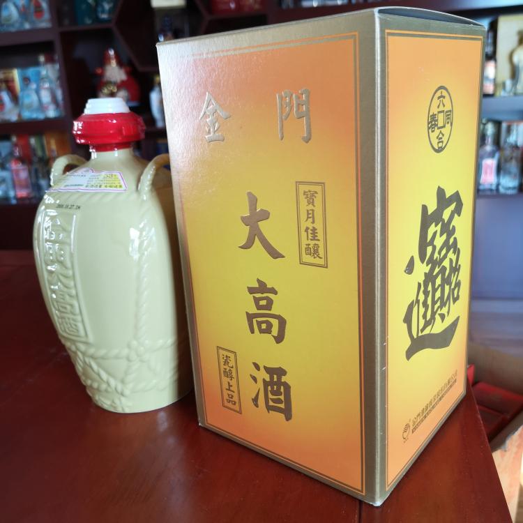 甘肅臺灣金門大高酒58度一公升高度白酒禮盒商務宴請