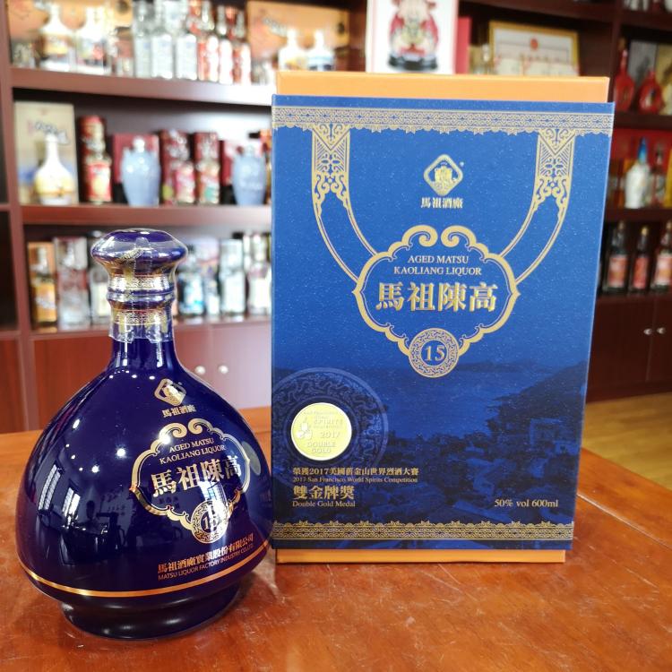 马祖台湾高粱酒 陈高十五年蓝瓷瓶 价格提起来是好事情