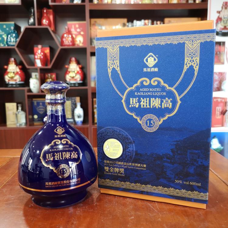 马祖陈高高粱酒15年蓝色瓷瓶 需求大于供给