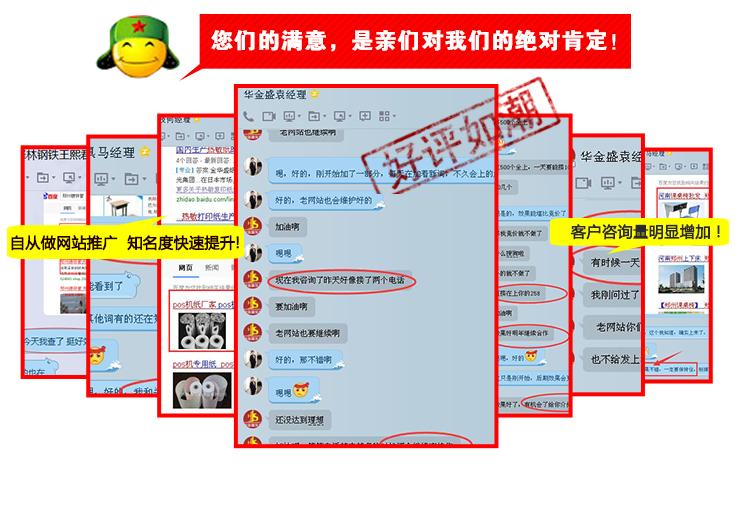 郑州金水区网络推广怎么收费