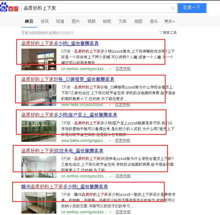 郑州网络推广外包多少钱