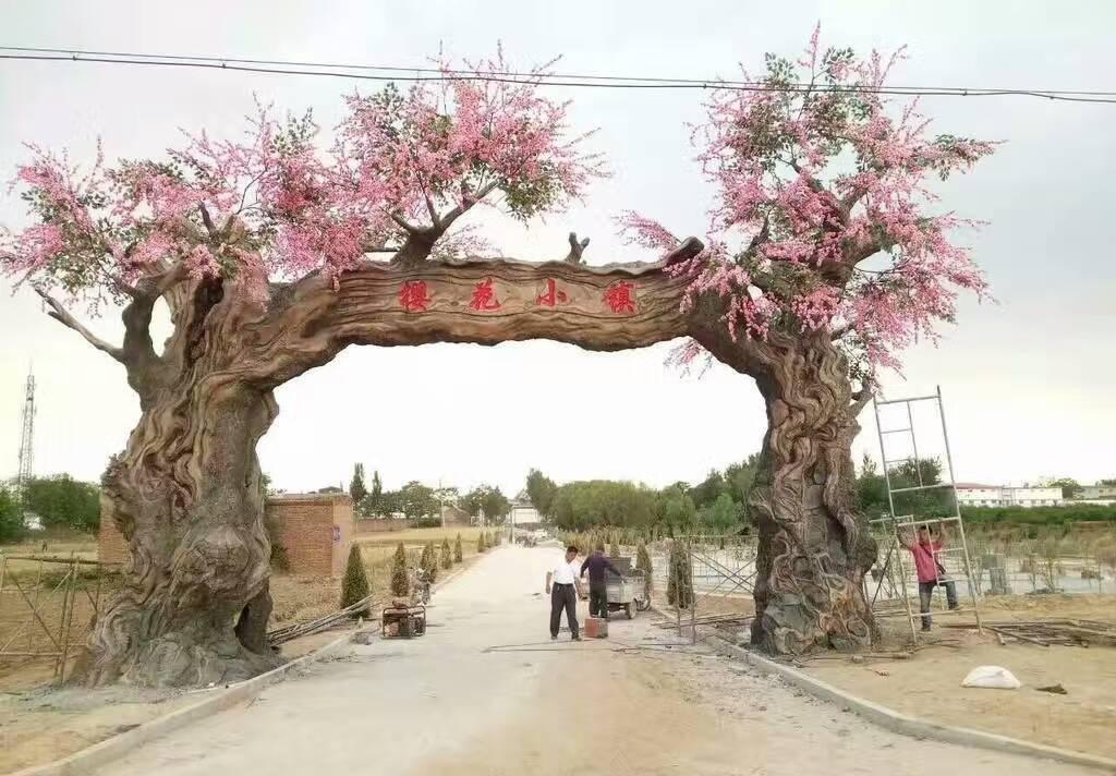 水泥假树 (365)_看图王.jpg