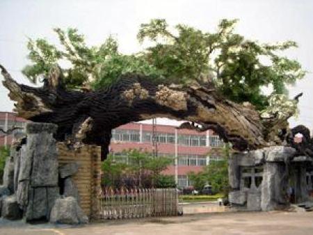 水泥假树 (278).jpg