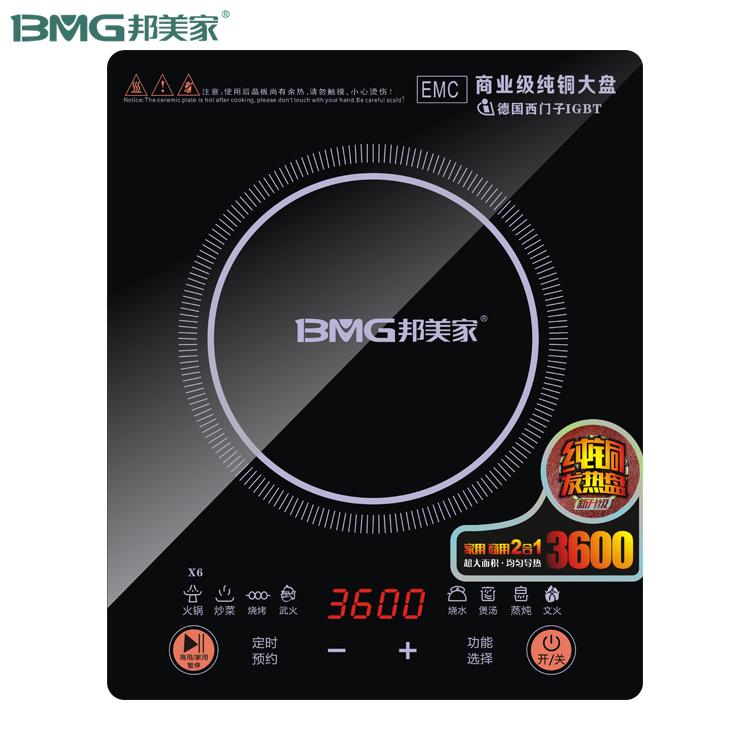 铜线盘电磁炉X6绿.jpg
